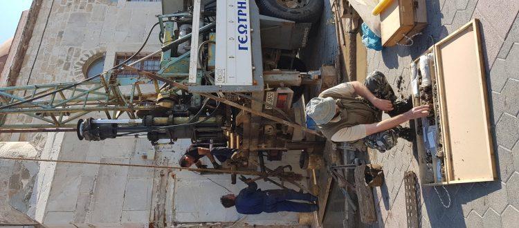Πρώτη ημέρα εργασιών για τις γεωτρήσεις