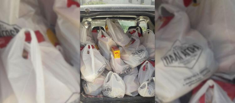 Διανομή τροφίμων σε συμπολίτες μας