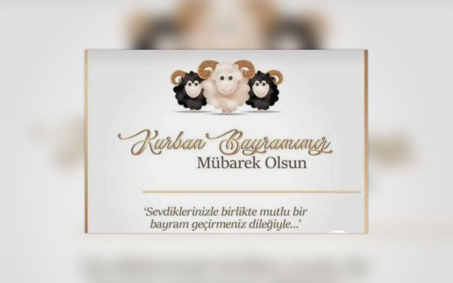 Σας προσκαλούμε για το Κουρμπάν Μπαϊράμι