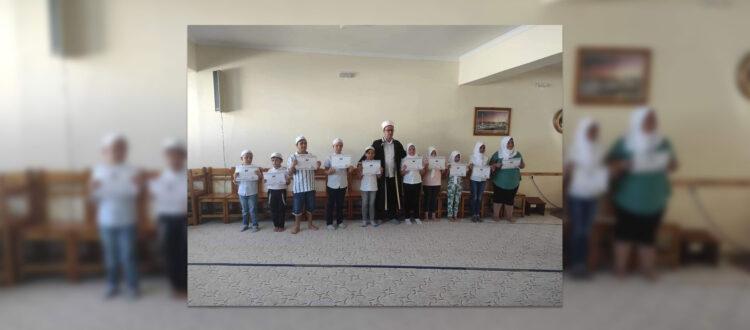 Εκδήλωση αποφοίτησης του φροντιστήριου εκμάθησης του Ιερού Κορανίου