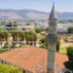 Καλό και ευλογημένο Ραμαζάνι