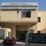 Ευχαριστήρια επιστολή της Διοίκησης του Νοσοκομείου Κω προς το ΒΑΚΟΥΦ