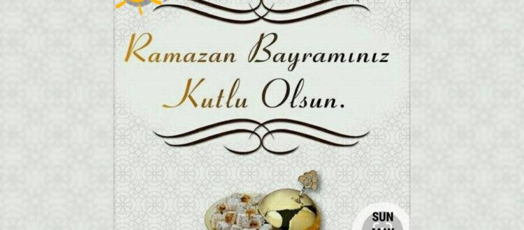 Καλό Μπαϊράμι !!!